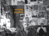 OnStage: Coronado Americana Music Series featuring Erik Koskinen